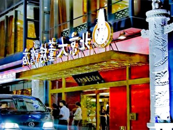 TRB Hutong- Best Restaurant, Beijing.